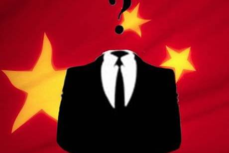 Anonymous greift China an (c) Anonymous