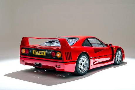 Ferrari F40 Silverstone Auction Auktion