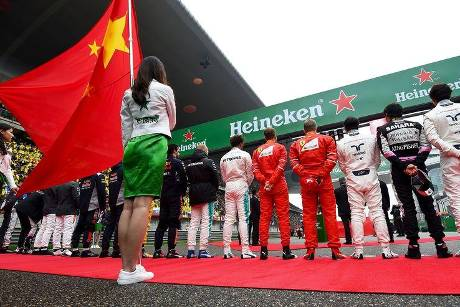 Formel 1 - GP China 2017